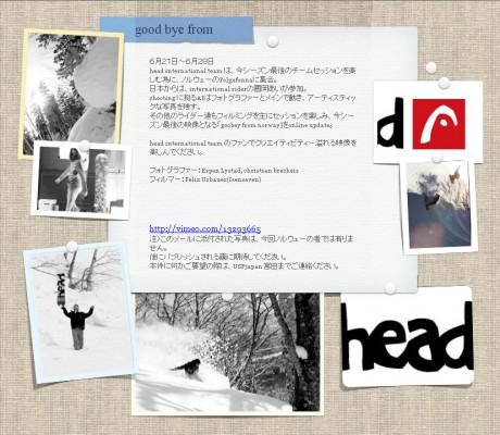 headsnowboard_team_camp_at_folgefonna_in_NOR