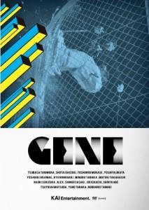 GENE (1)