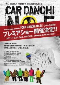 cardanshi5sisya_poster