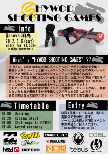 hywod-shooting-games2012