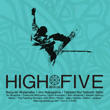 HIGH-FIVE JKT