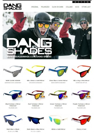 Dang Shades   Visualize Image
