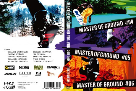 MASTER OF GROUND #4-#6 JKT